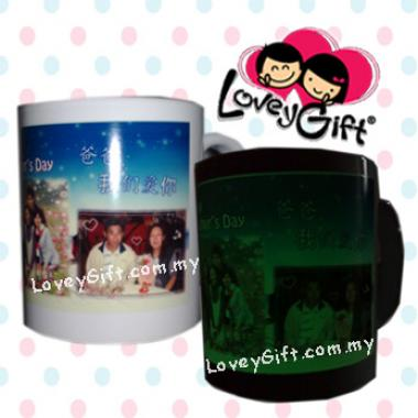 Glow In Dark Photo Mug