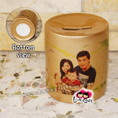 Personalized Money Bank (Gold)