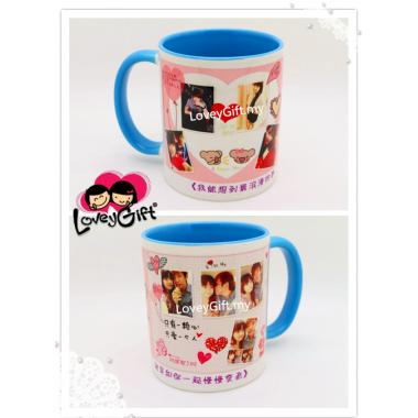 Personalized Photo Colour Mug